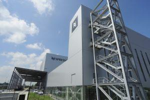 Nespresso Production Centre in Avenches, Switzerland